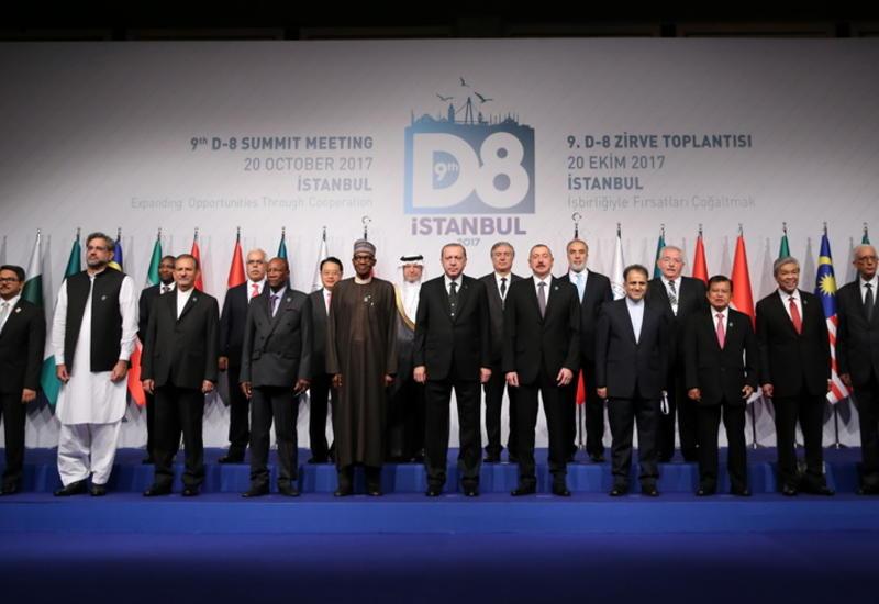 Будущее за сотрудничеством, а значит - за Азербайджаном. По итогам саммита D-8