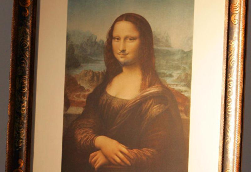 """""""Бородатую Мону Лизу"""" продали за $743 тысячи"""