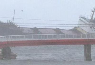 """Российское судно потерпело бедствие в Японии <span class=""""color_red"""">- ВИДЕО</span>"""