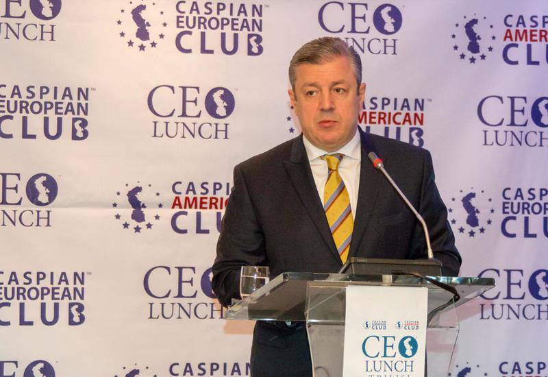 "Дмитрий Кумсишвили примет участие во втором CEO Lunch Tbilisi <span class=""color_red"">- ФОТО</span>"