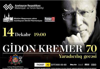 В Филармонии отметят 70-летие выдающегося скрипача Гидона Кремера