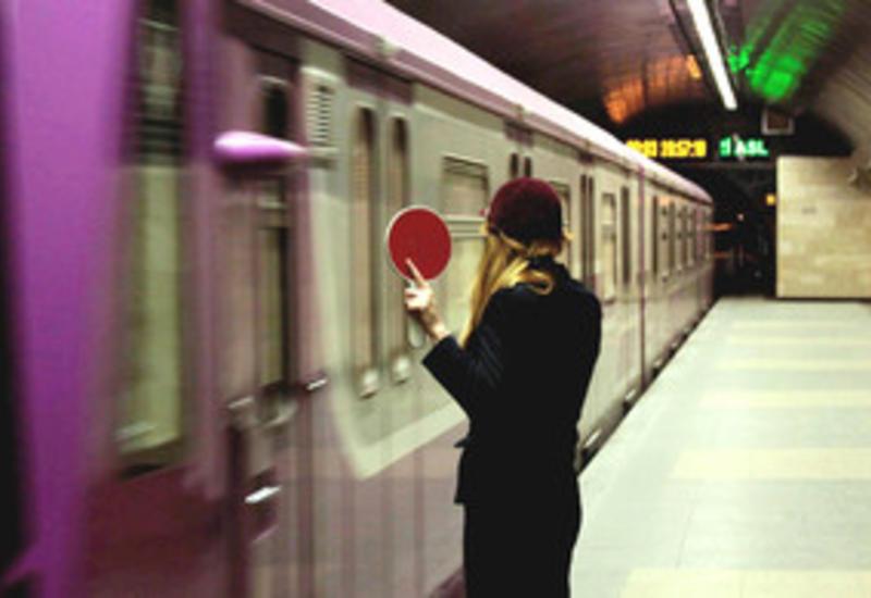 Бакинский метрополитен предупреждает пассажиров