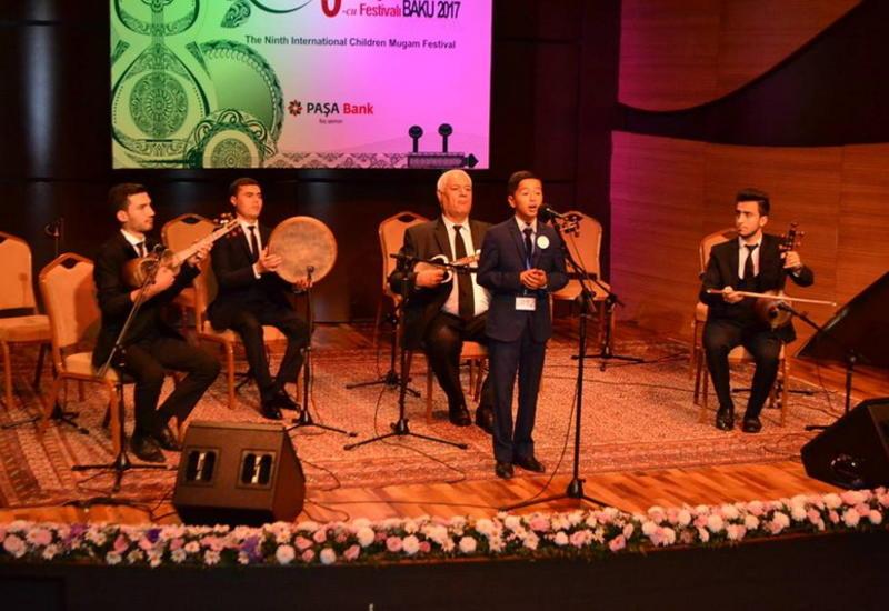 В Центре мугама наградили победителей Международного конкурса мугама среди детей