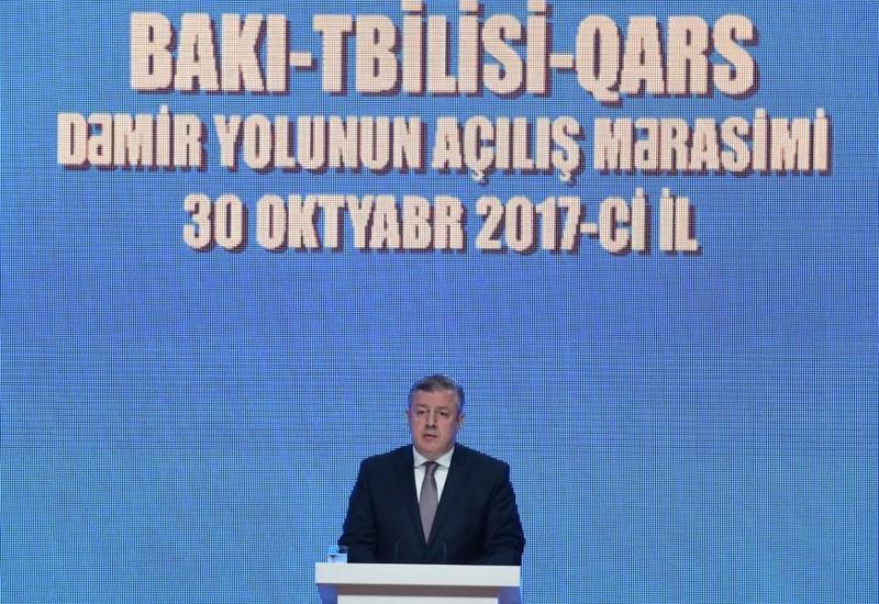 Премьер Грузии: БТК изменит существующие экономические реалии