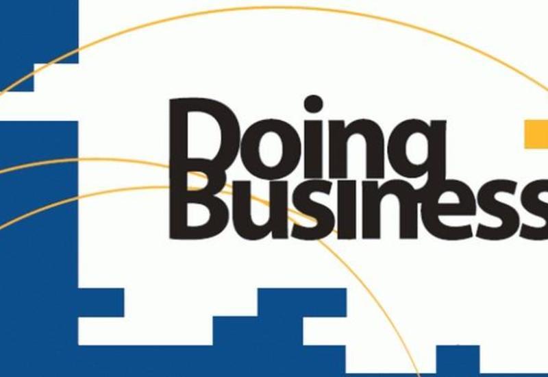 В отчете Doing Business за 2020 год наблюдалась предвзятость