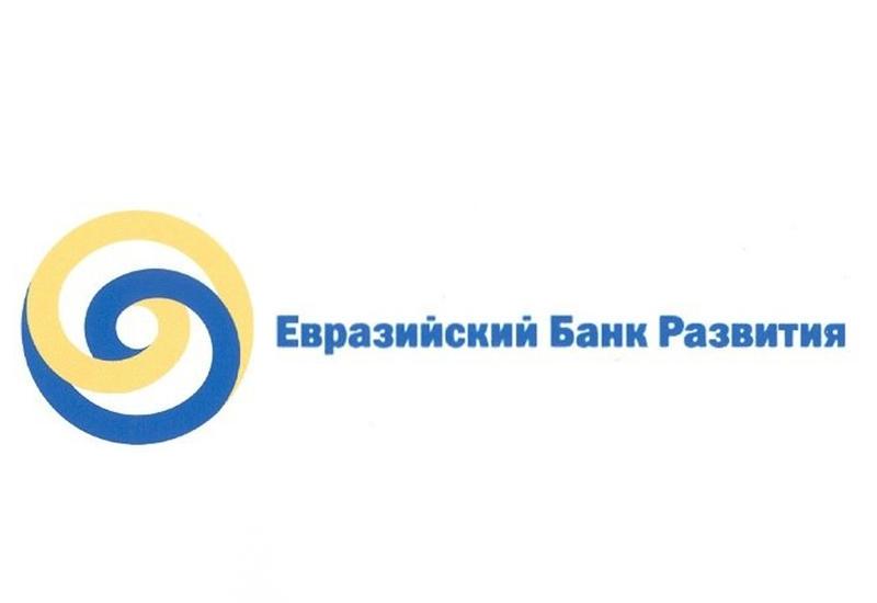 ЕАБР после обращения Trend исправил ошибку, связанную с Азербайджаном