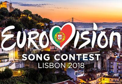 """Евровидение-2018: представлены логотип и лозунг конкурса <span class=""""color_red"""">- ВИДЕО</span>"""