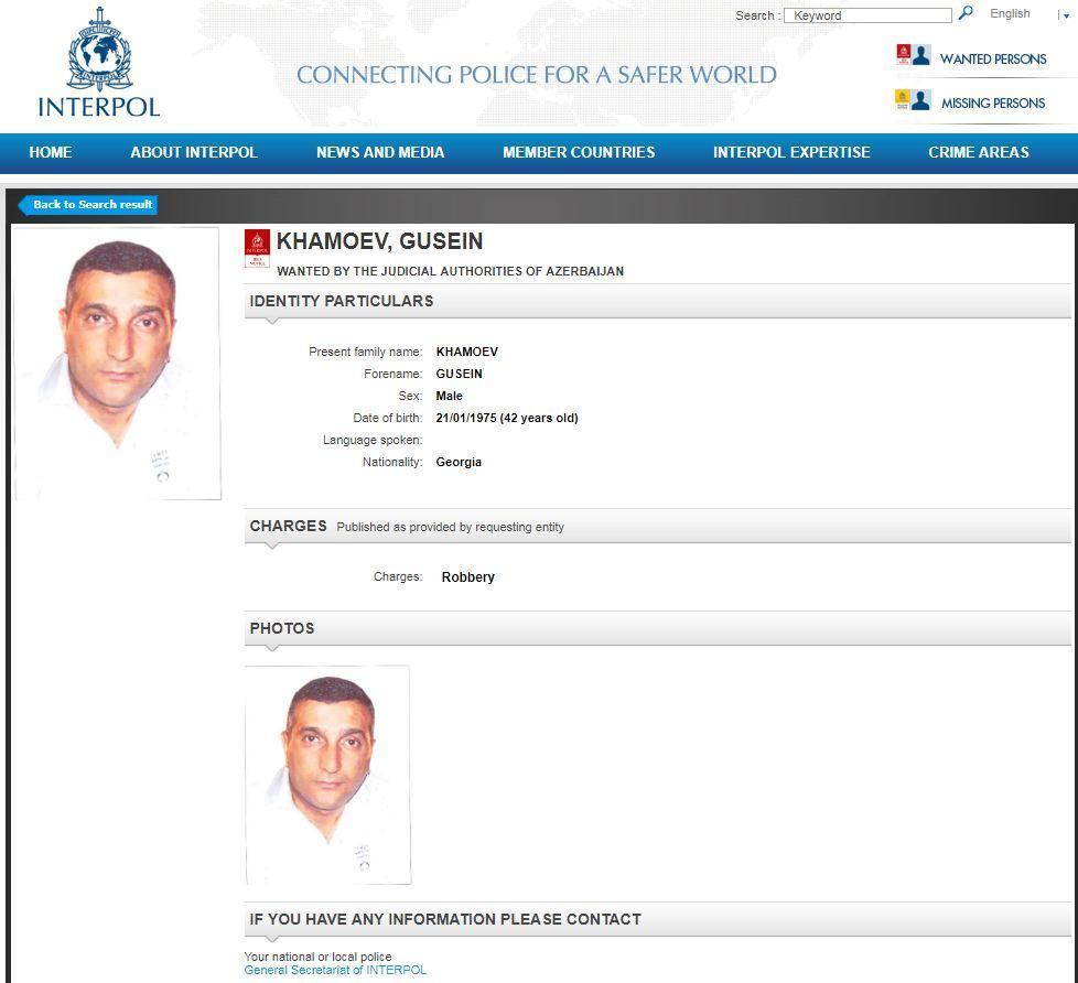 Азербайджан объявил в международный розыск 5 граждан Грузии