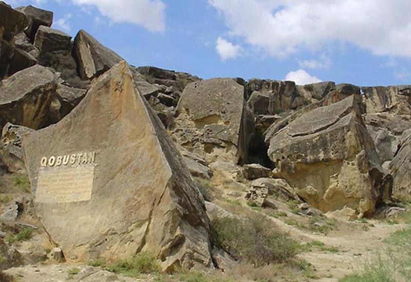 Каменные тайны Гобустана