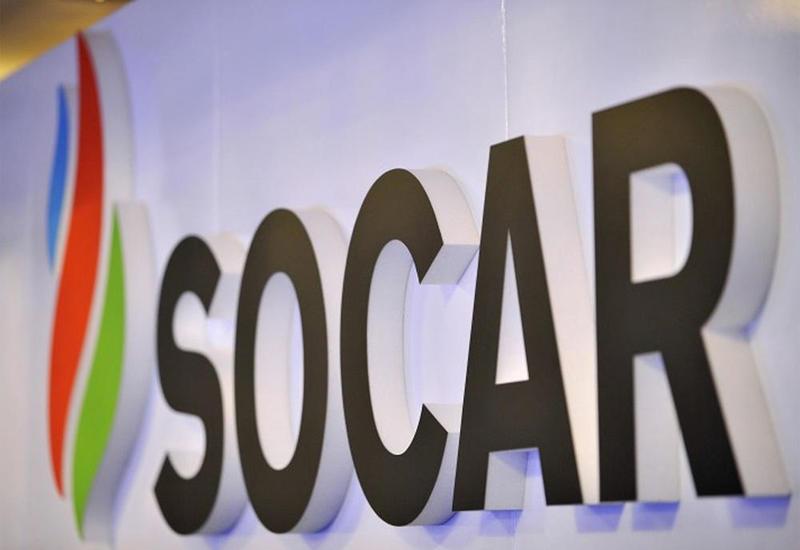SOCAR назвала доходы от деятельности в зарубежных странах