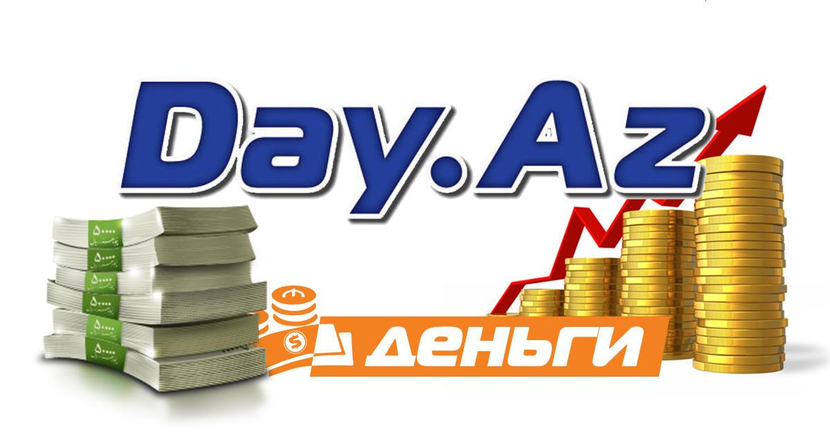 Uznaj Samyj Vygodnyj Kurs Valyut V Obmennikah Baku Novyj Servis Na Day Az