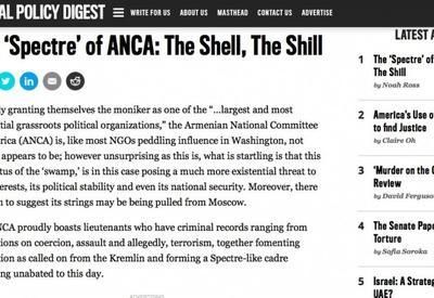 International Policy Digest разоблачило армянское лобби в США