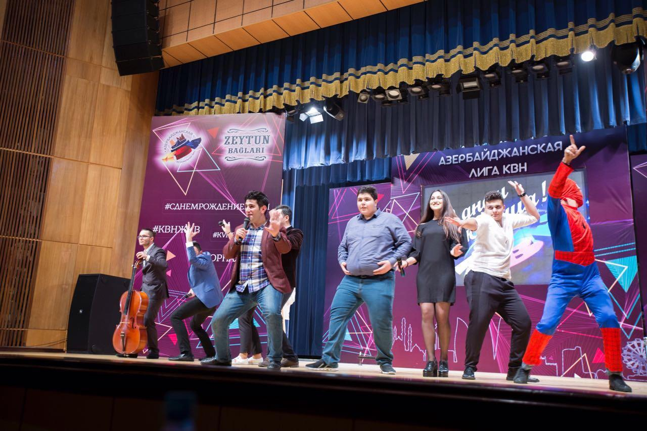 Определились финалисты Азербайджанской Лиги КВН