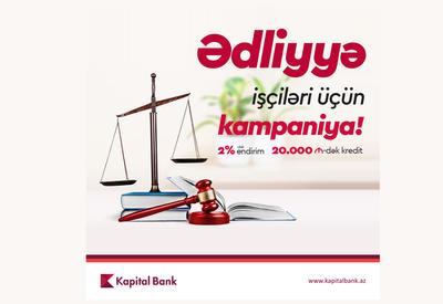 Kapital Bank объявил скидку на кредиты для работников юстиции