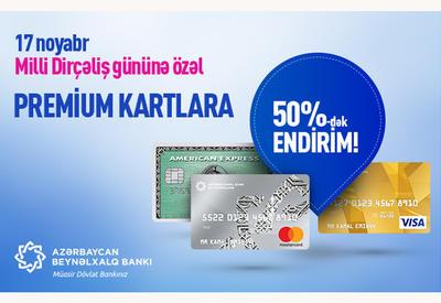 Межбанк Азербайджана предлагает премиум-карты со скидкой до 50%