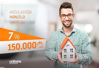 Выгодное предложение от Unibank: ипотечный кредит до 150.000 манатов с годовой процентной ставкой 7%