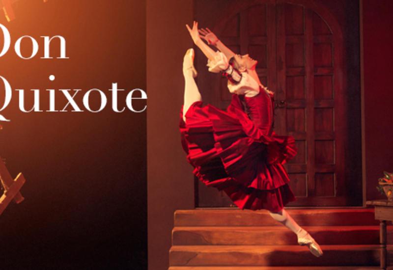 Белорусские звезды балета выступят в «Дон Кихоте» в Баку