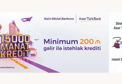 Azer Turk Bank снизил процентную ставку по ипотечным кредитам