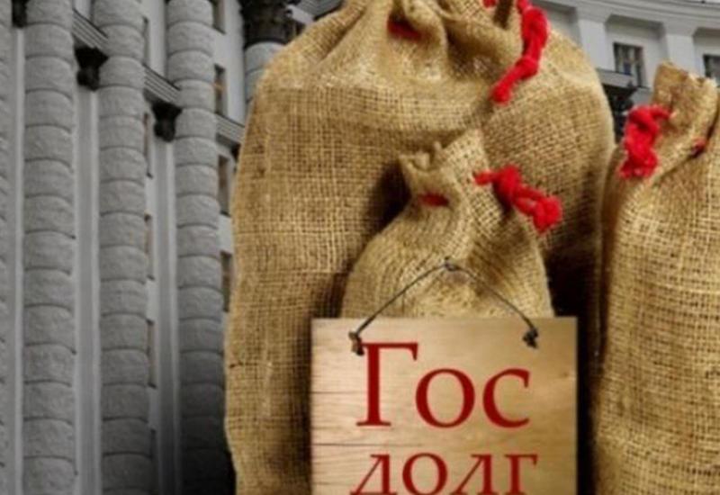 Армения начинает жить в долг