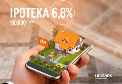 Unibank снизил процентную ставку по ипотеке до 6,8%