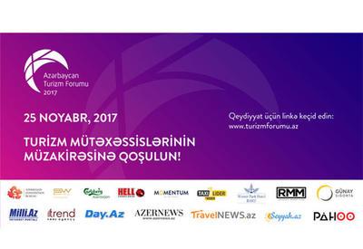 В Баку пройдет Форум по туризму в новом формате