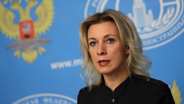Мария Захарова сделала заявление по Карабаху