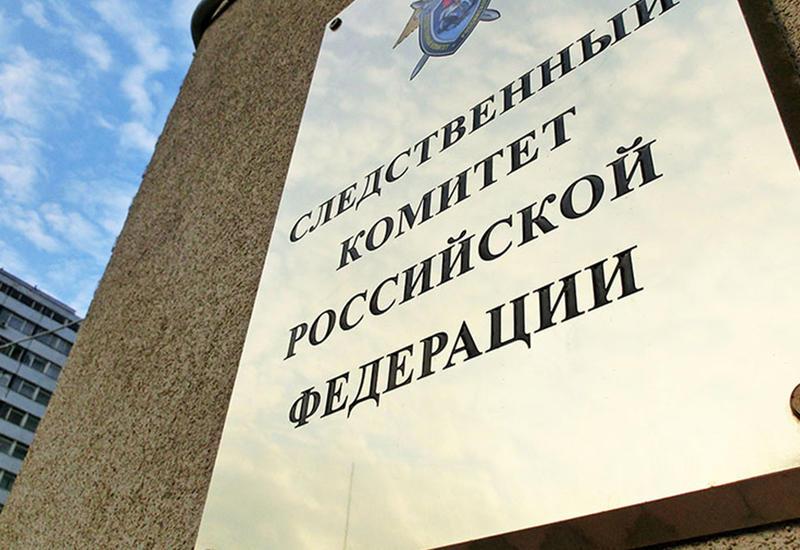 Известного российского историка заказали из Еревана