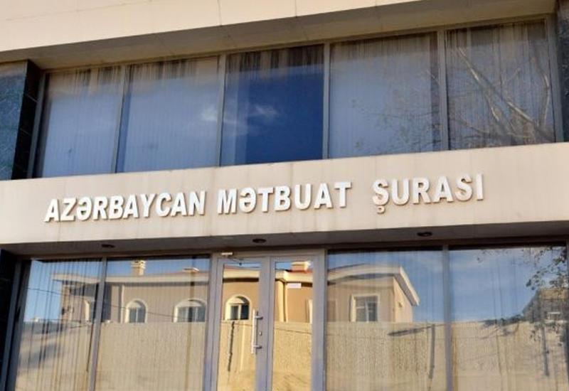 Совет прессы обратился в правоохранительные органы в связи со СМИ-рэкетирами