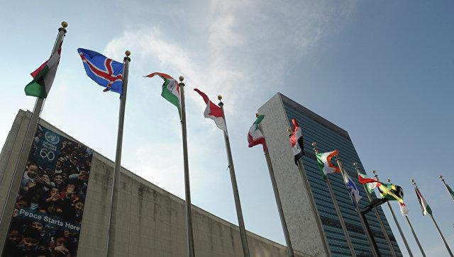 ООН подключится к изучению ситуации сработорговлей вЛивии