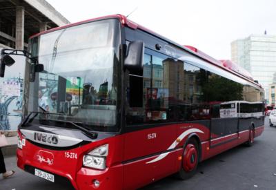 Для болельщиков матча «Карабах»-«Челси» выделят спецавтобусы