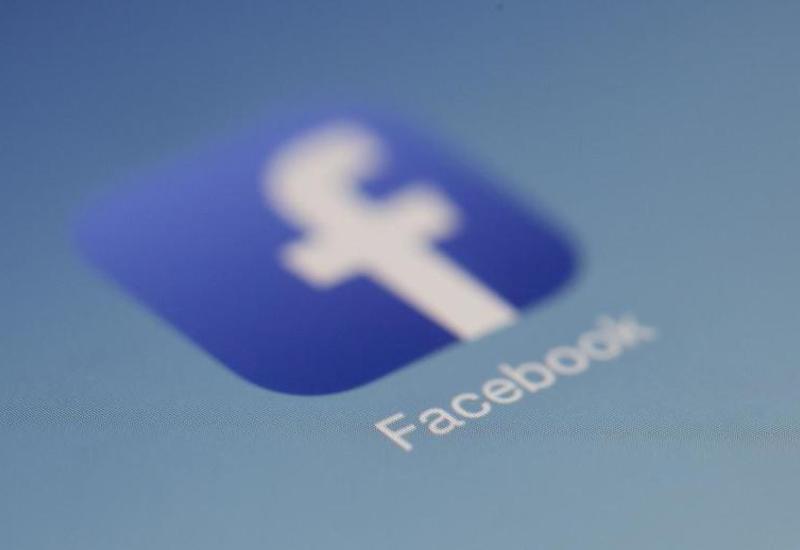 Facebook ввел запрет для пользователей