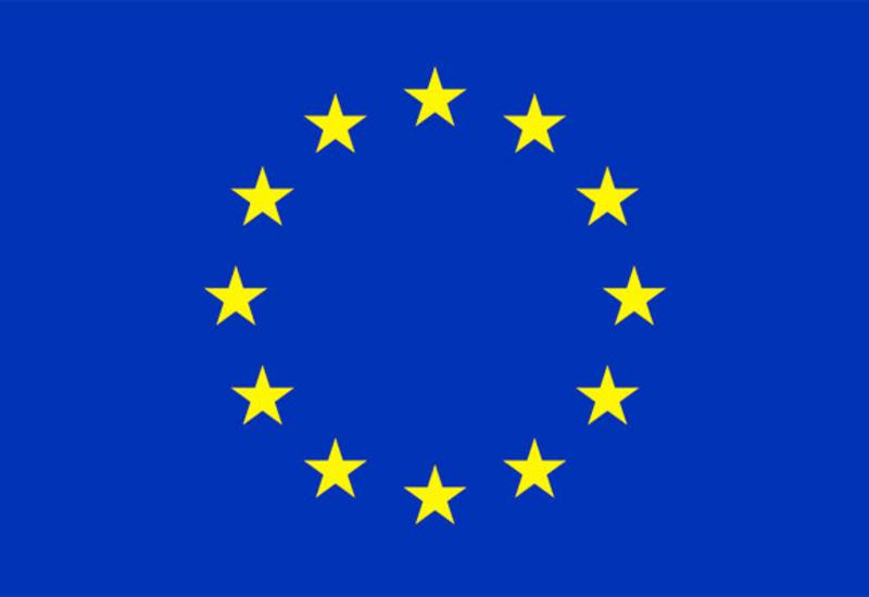 ЕС усилит контроль границ Шенгенской зоны