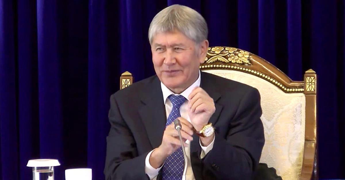 Корреспондент выпросил упрезидента Киргизии его часы сзолотым напылением