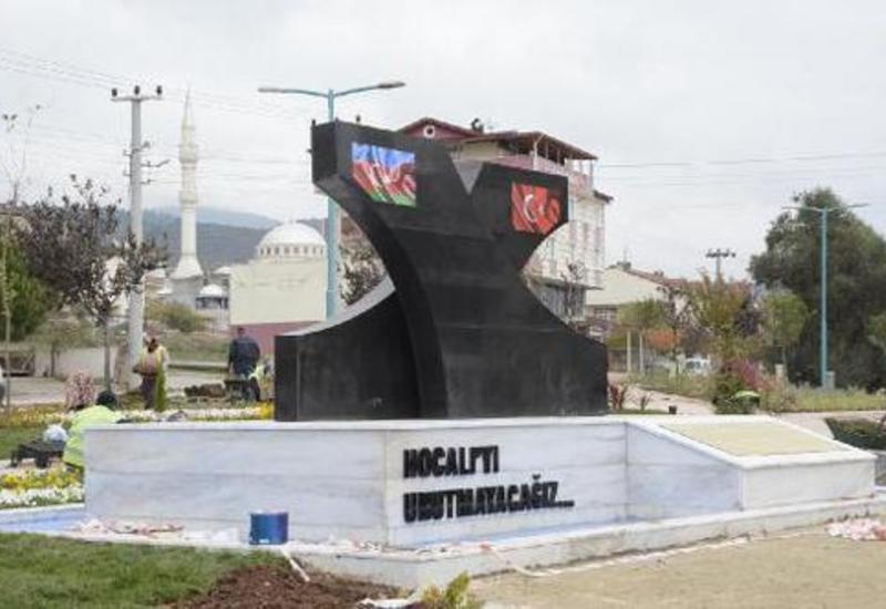"""В Турции возведен памятник, посвященный жертвам Ходжалинского геноцида <span class=""""color_red"""">- ФОТО</span>"""