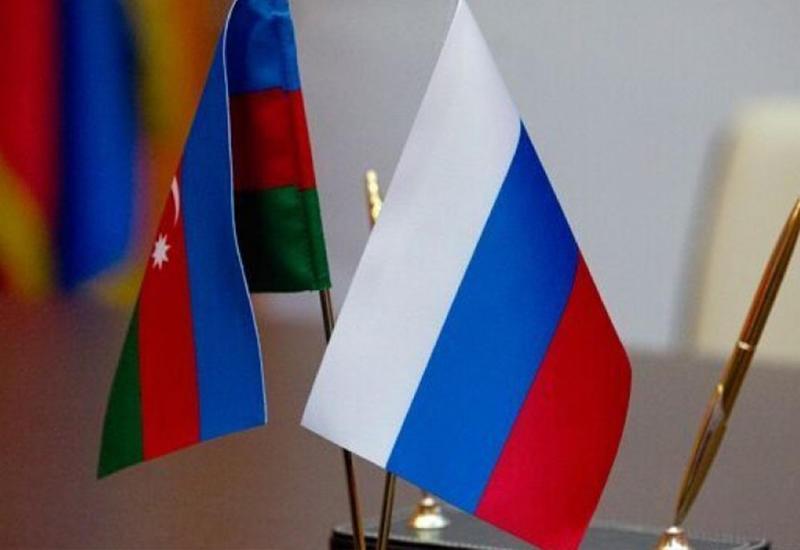 """Россия и Азербайджан способствуют сохранению стабильности на Южном Кавказе <span class=""""color_red"""">-  ВЗГЛЯД ИЗ МОСКВЫ</span>"""