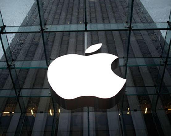 Apple купила разработчика гарнитуры дополненной реальности Vrvana