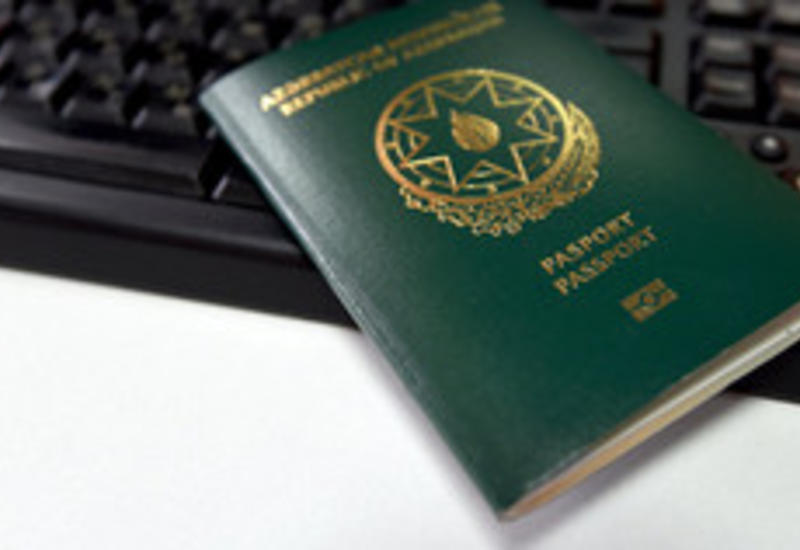 "Азербайджан увеличил штрафы за утерю паспортов <span class=""color_red"">- НОВЫЕ РАСЦЕНКИ</span>"