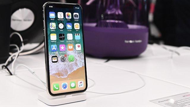Пользователь iPhone Xпожаловался нащелчок при нажатии