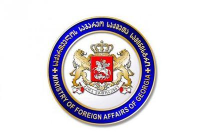 МИД Грузии сделал заявление об армянской провокации в Тбилиси