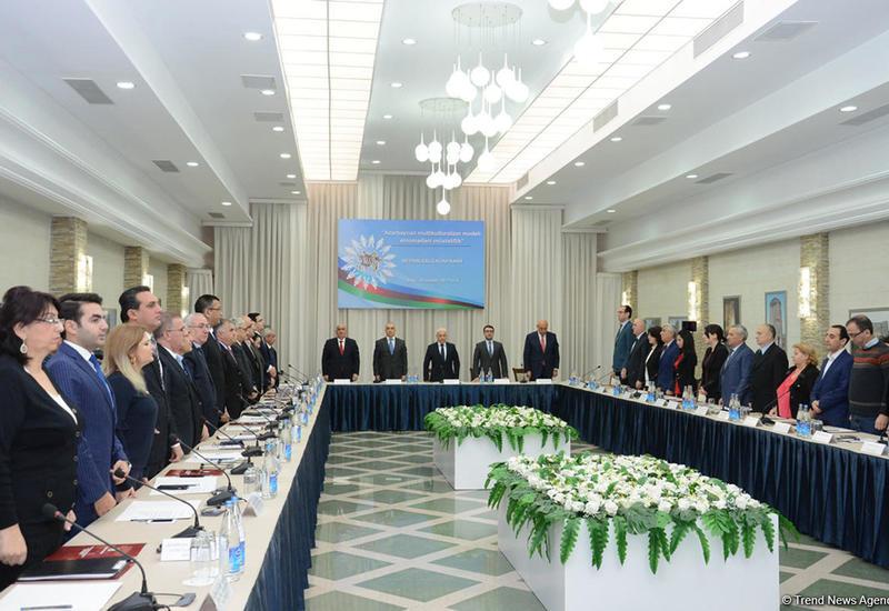 В Баку обсуждают «Модель азербайджанского мультикультурализма: этнокультурное разнообразие»