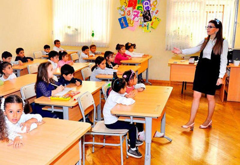 """Важные изменения в проведении школьных занятий в Азербайджане <span class=""""color_red"""">- РАСПОРЯЖЕНИЕ МИНИСТРА</span>"""