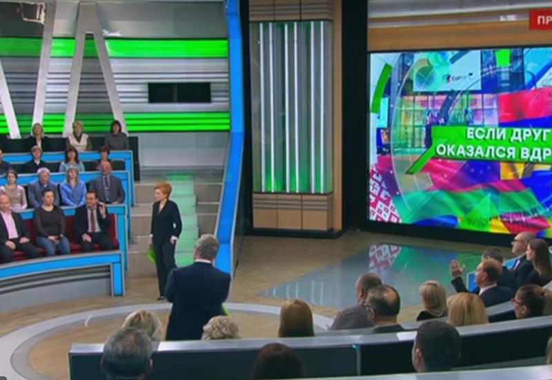 На российском телеканале НТВ Армению сравнили с гулящей женой