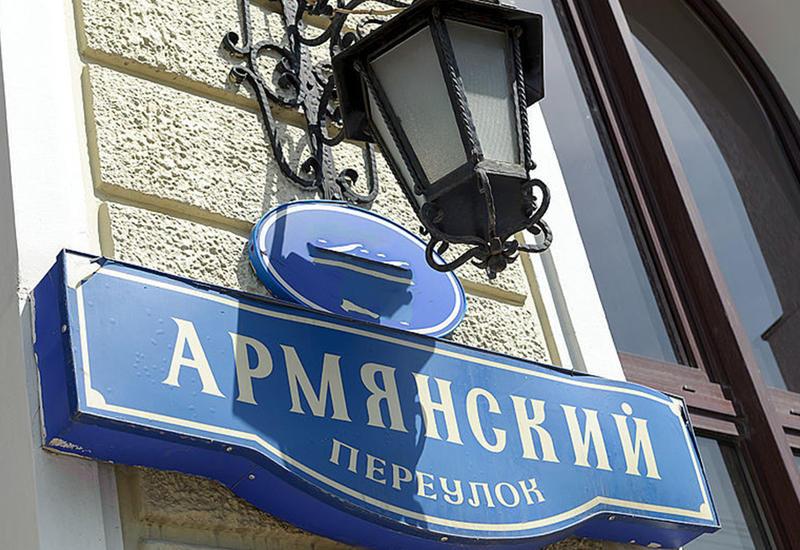 Там, где активна армянская диаспора, всегда высокая коррупция и продажные чиновники