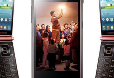 "Samsung представила телефон-раскладушку дороже iPhone X <span class=""color_red"">- ВИДЕО</span>"