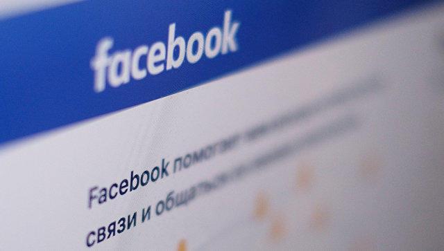 Мессенджер для детей запустил Facebook