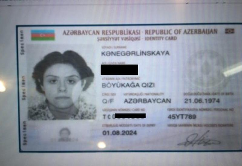 Азербайджан представил новые удостоверения личности