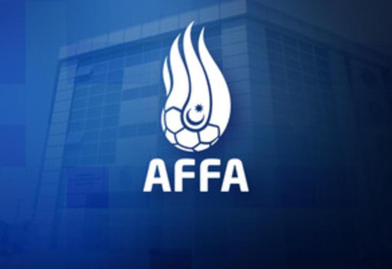 АФФА пожизненно отстранила от футбола сотрудника клуба