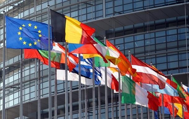 ВЕС представили план создания Европейского денежного фонда