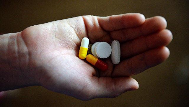 Ученые поведали обопасности обезболивающих препаратов