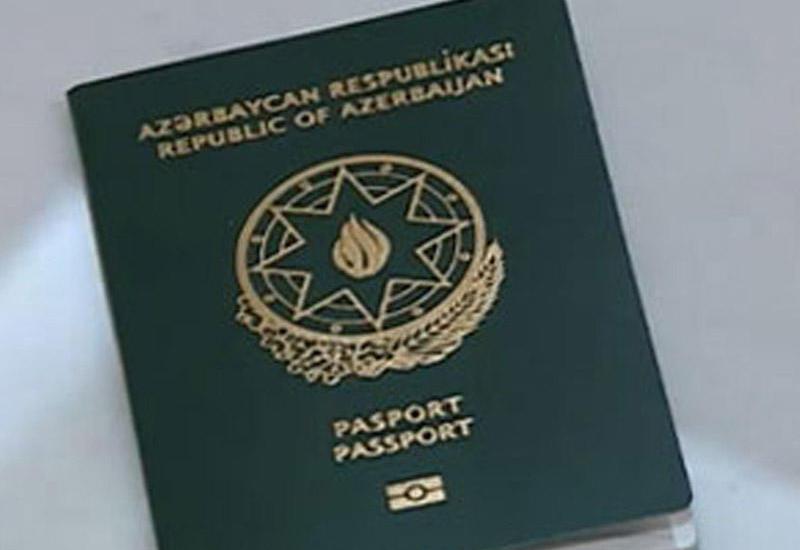 Посольство Азербайджана в России обратилось к гражданам